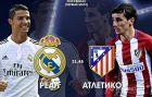 Реал - Атлетико: прогноз на полуфинальное дерби Лиги Чемпионов