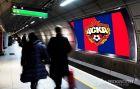 Станцию метро «ЦСКА» откроют в начале осени 2017-го года