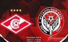 «Спартак» – «Амкар»: прогнозы экспертов на матч российской Премьер-Лиги