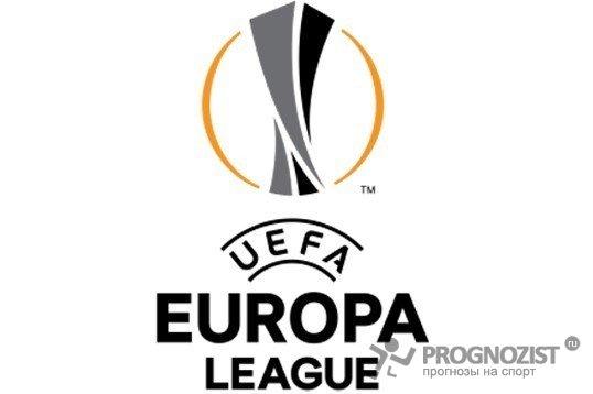 Спортивные прогнозы на лигу европы фон тото прогнозы на спорт