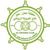 Аль-Оруба