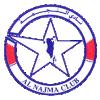 Аль-Нажма