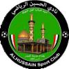 Аль-Хуссейн