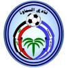 Аль-Симава