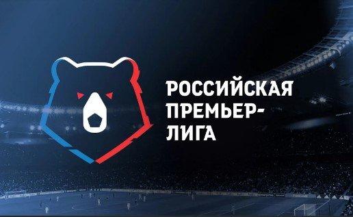 Чемпионат России по футболу (РПЛ)