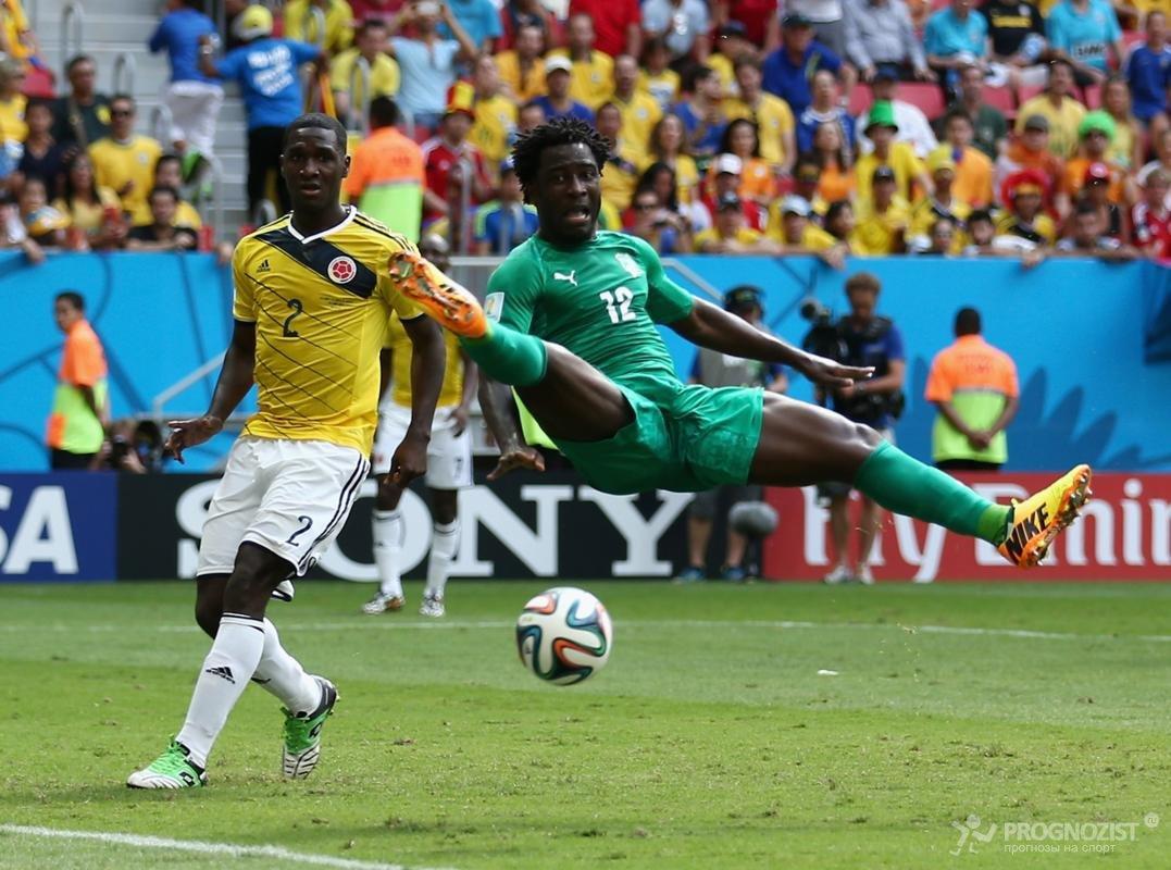 Прогнозы на матч колумбия кот дивуар