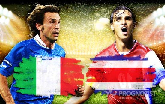 Рико италия на коста прогноз матч