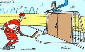 воротниковой карикатуры тренера по хоккею вот пары воды