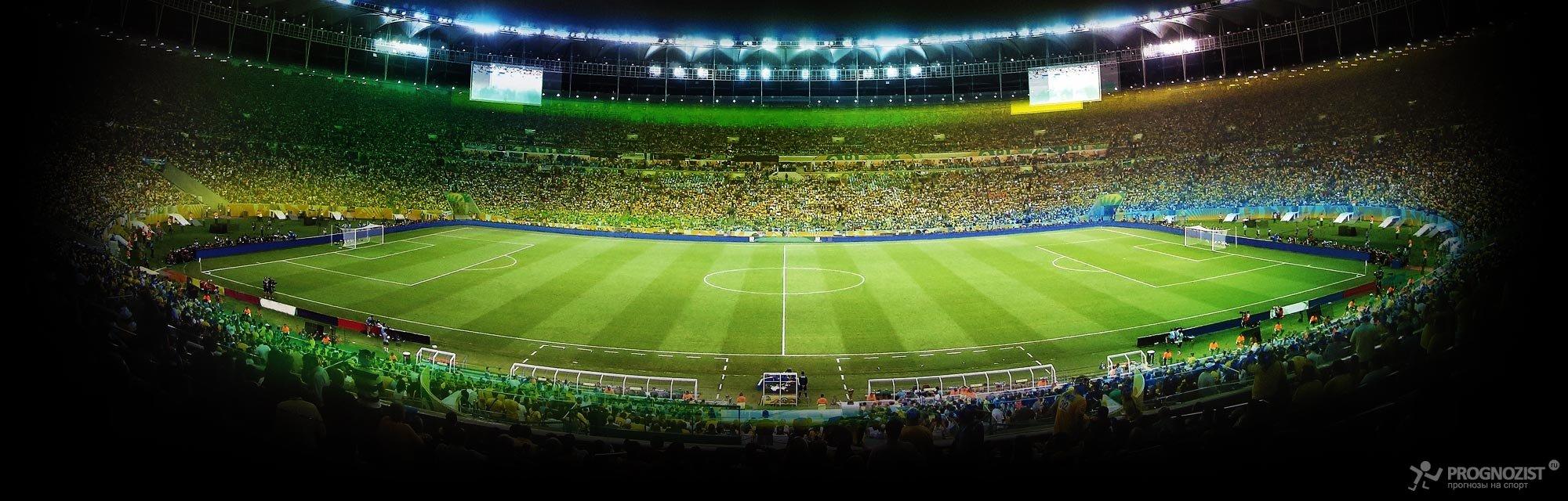 прогноз на футбол с анализом бесплатно 720