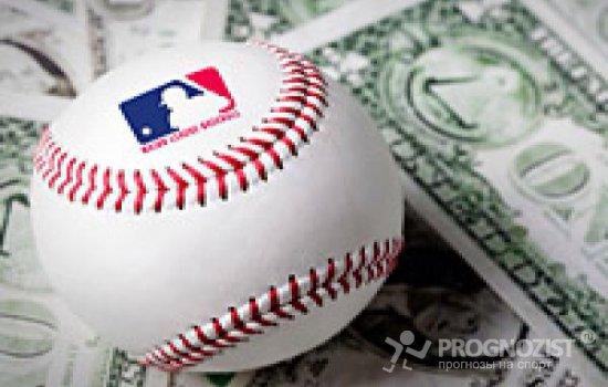 Бейсбол прогноз на спорт [PUNIQRANDLINE-(au-dating-names.txt) 52