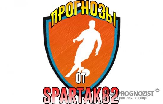Футбол сербия суперлига прогноз [PUNIQRANDLINE-(au-dating-names.txt) 50
