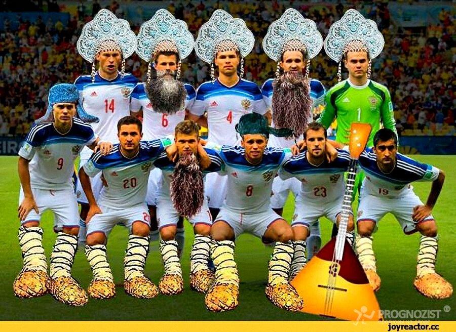 Пушкин, картинки сборная россии по футболу приколы