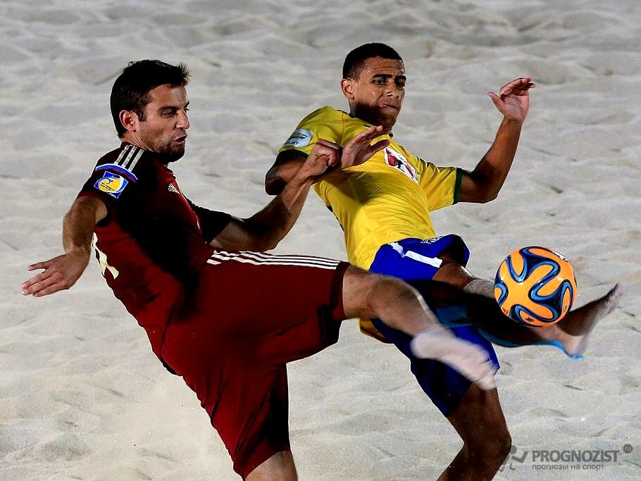 Kushvsporte прогноз футбол бразилия