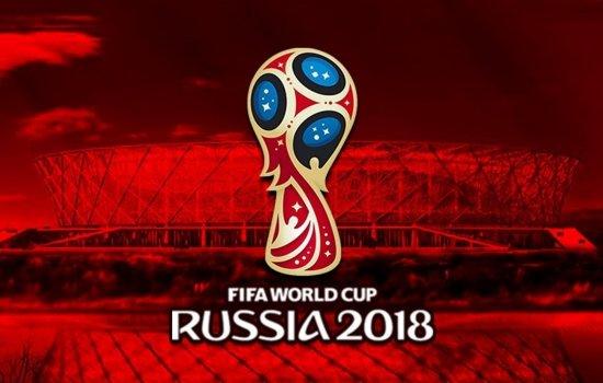 точный прогноз на чемпионат мира по футболу 2018