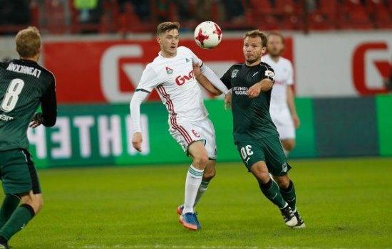 Трансляция матча боруссия краснодар на каком канале