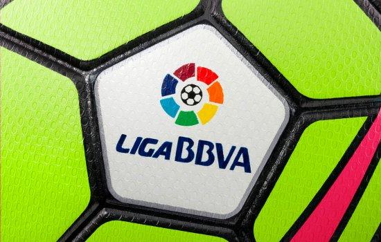 Прогнозы на футбол испания. примера дивизион [PUNIQRANDLINE-(au-dating-names.txt) 41