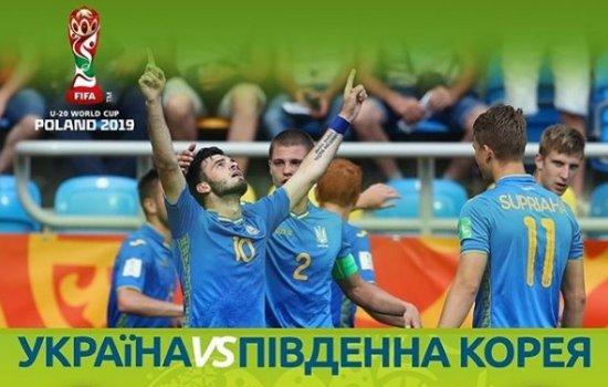чемпионат мира футбол 2017 статистика прогнозы украина