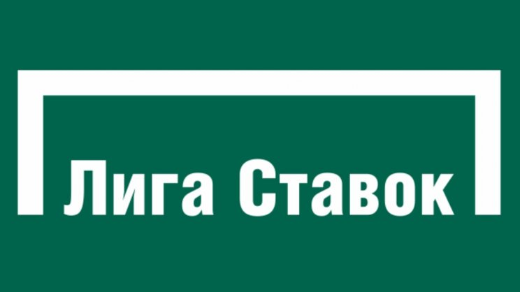 Деньги лига ставок бетсити промокод на фрибет без депозита 2021